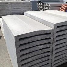 Manufatti in cemento canali grigliati autobloccanti - Copertine per muretti esterno in cemento prezzi ...